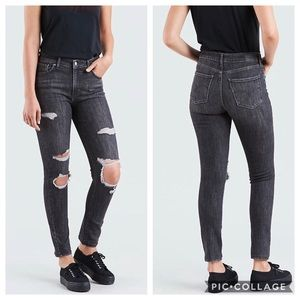 Levi's 721 High Rise Distressed Skinny Jeans Gray